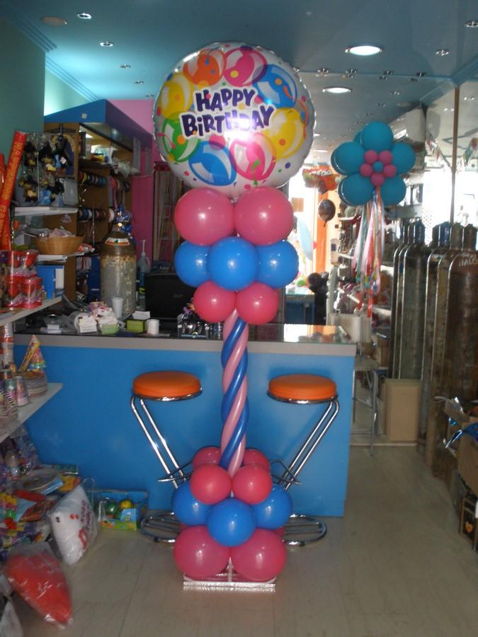 ΚΟΛΩΝΑ FOIL HAPPY BIRTHDAY (Αντιγραφή)